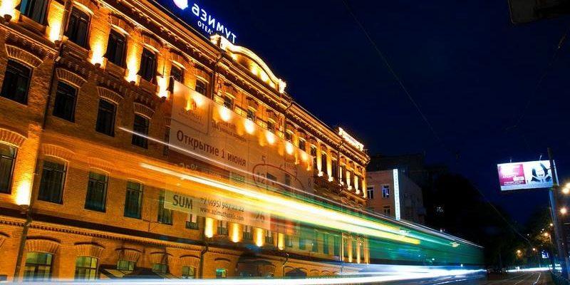 Гостиница Азимут в Москве